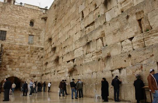 Yahudilerin Ağlama Duvarıyla İlgili Gerçekler