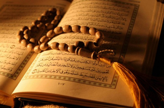 Kur'an-ı Kerim'de 19 Mucizesi Ve Matematiği