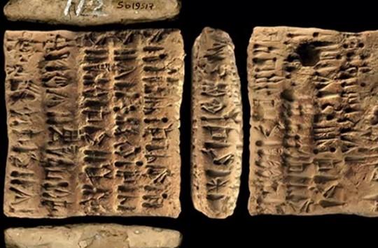 4500 Yıllık Tablette Yazılan İlginç Sır!