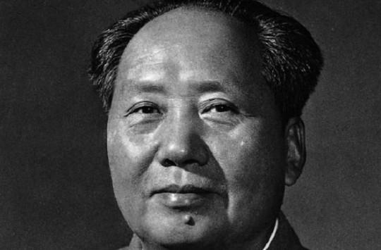 Çin Kültür Devrimi !